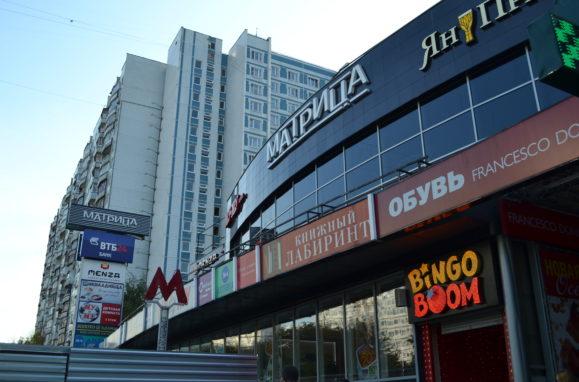 ТЦ Матрица, аренда площадей возле метро