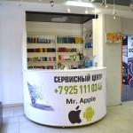 Сервисный центр Mr. Apple, м. Крылатское