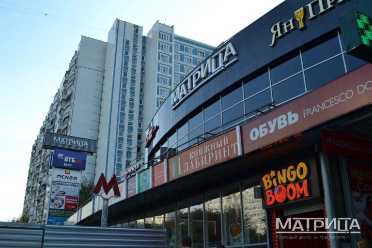 ТЦ Матрица фасад