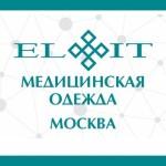 Медицинская одежда ELIT