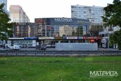 ТЦ Матрица