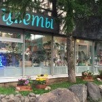 BLOOMDECOR - салон цветов и подарков