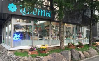 BLOOMDECOR — салон цветов и подарков