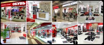 Francesco Donni  больше не размещается торговом центра «Матрица»