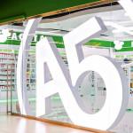 «Аптека А5»