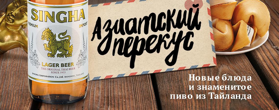 osen_1140x452_banner