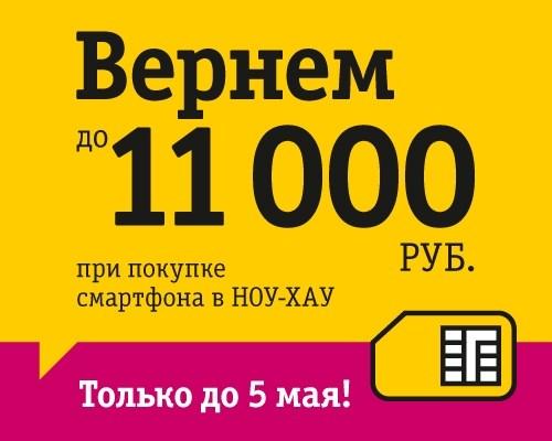 736ae2b8-9847-42de-bc00-5dd6c520b7a4