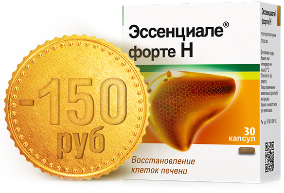 new-product-150-min-2