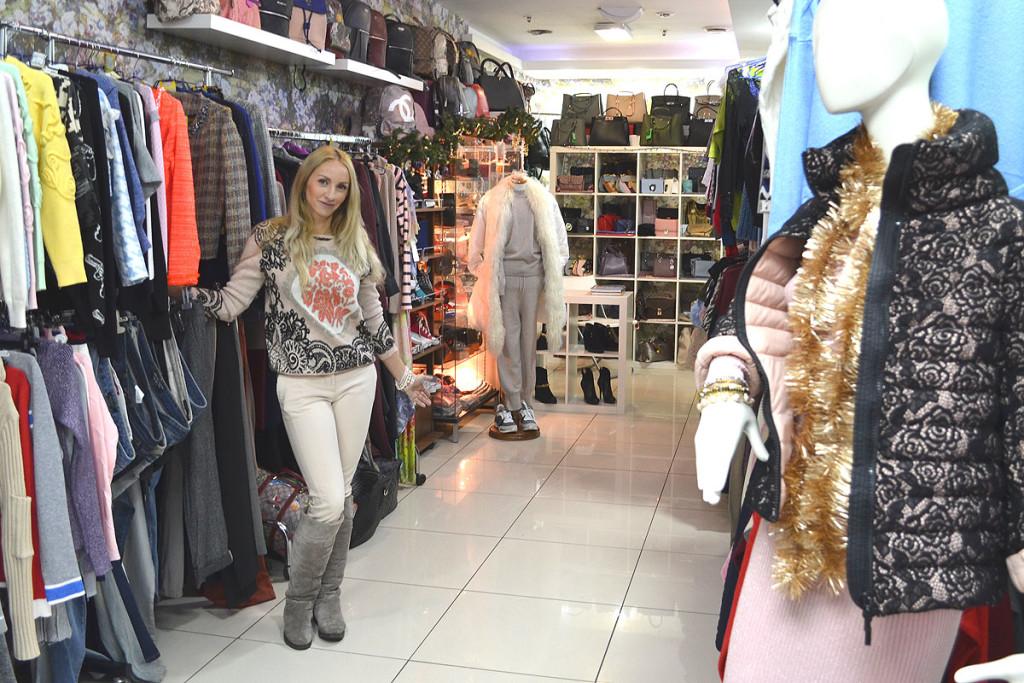 Модный бутик, м. Крылатское