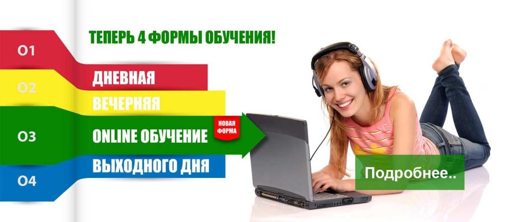 Автошкола «Зеленый свет», м. Крылатское