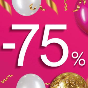 Адамас: -75% в честь дня рождения компании
