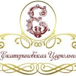 Екатерининская цирюльня